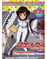 BUY NEW rocket girls - 123779 Premium Anime Print Poster