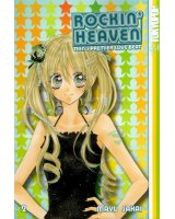 BUY NEW rockin heaven - 172295 Premium Anime Print Poster