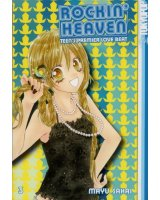 BUY NEW rockin heaven - 173845 Premium Anime Print Poster