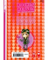 BUY NEW rockin heaven - 188748 Premium Anime Print Poster