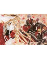 BUY NEW rockin heaven - 188752 Premium Anime Print Poster