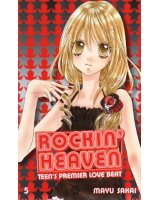 BUY NEW rockin heaven - 188982 Premium Anime Print Poster