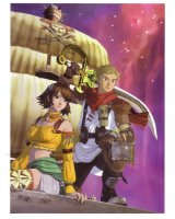 BUY NEW rogue galaxy - 124465 Premium Anime Print Poster