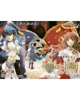 BUY NEW romeo x juliet - 126293 Premium Anime Print Poster