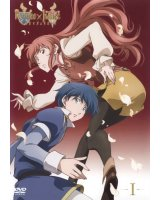 BUY NEW romeo x juliet - 136850 Premium Anime Print Poster