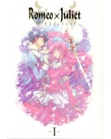 BUY NEW romeo x juliet - 138716 Premium Anime Print Poster