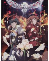 BUY NEW romeo x juliet - 140972 Premium Anime Print Poster