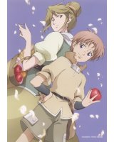 BUY NEW romeo x juliet - 141006 Premium Anime Print Poster