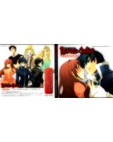 BUY NEW romeo x juliet - 157131 Premium Anime Print Poster