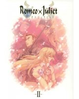 BUY NEW romeo x juliet - 158824 Premium Anime Print Poster