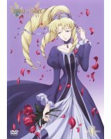 BUY NEW romeo x juliet - 158825 Premium Anime Print Poster