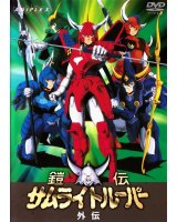 BUY NEW ronin warriors - 145301 Premium Anime Print Poster