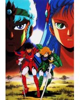 BUY NEW ronin warriors - 159479 Premium Anime Print Poster