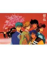 BUY NEW ronin warriors - 162585 Premium Anime Print Poster