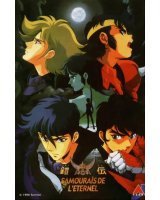 BUY NEW ronin warriors - 29845 Premium Anime Print Poster