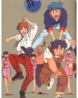 BUY NEW ronin warriors - 83496 Premium Anime Print Poster