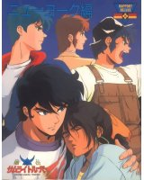 BUY NEW ronin warriors - 84443 Premium Anime Print Poster