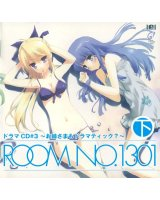 BUY NEW room no.1301 - 173053 Premium Anime Print Poster