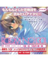 BUY NEW room no.1301 - 173055 Premium Anime Print Poster