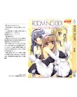 BUY NEW room no.1301 - 173397 Premium Anime Print Poster