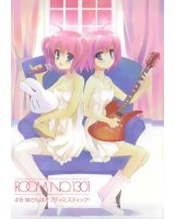 BUY NEW room no.1301 - 173560 Premium Anime Print Poster