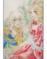 BUY NEW rose of versailles - 136210 Premium Anime Print Poster