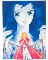 BUY NEW rose of versailles - 184634 Premium Anime Print Poster