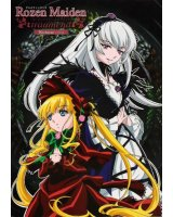 BUY NEW rozen maiden - 106201 Premium Anime Print Poster