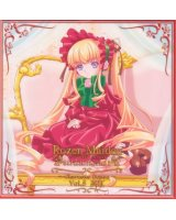 BUY NEW rozen maiden - 106554 Premium Anime Print Poster