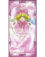 BUY NEW rozen maiden - 108457 Premium Anime Print Poster