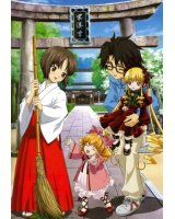 BUY NEW rozen maiden - 114281 Premium Anime Print Poster
