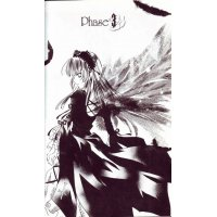 BUY NEW rozen maiden - 170538 Premium Anime Print Poster