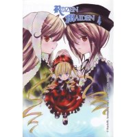 BUY NEW rozen maiden - 170547 Premium Anime Print Poster