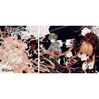 BUY NEW rozen maiden - 188464 Premium Anime Print Poster
