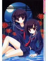 BUY NEW ryohka - 182289 Premium Anime Print Poster