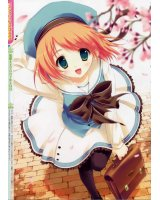 BUY NEW ryohka - 182291 Premium Anime Print Poster