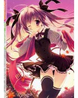 BUY NEW ryohka - 182300 Premium Anime Print Poster