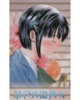 BUY NEW saikano - 166615 Premium Anime Print Poster