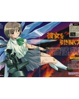 BUY NEW saikano - 50770 Premium Anime Print Poster