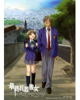 BUY NEW saikano - 51674 Premium Anime Print Poster