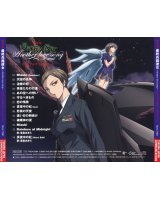 BUY NEW saikano - 53383 Premium Anime Print Poster