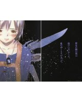 BUY NEW saikano - 60810 Premium Anime Print Poster