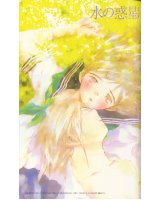 BUY NEW saikano - 61222 Premium Anime Print Poster