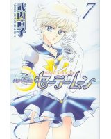 BUY NEW sailor moon - 10065 Premium Anime Print Poster