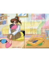 BUY NEW sailor moon - 10068 Premium Anime Print Poster