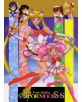 BUY NEW sailor moon - 104124 Premium Anime Print Poster