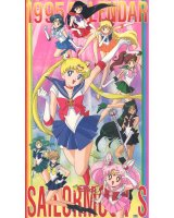 BUY NEW sailor moon - 110665 Premium Anime Print Poster