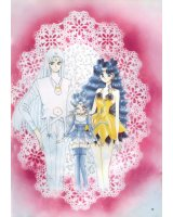 BUY NEW sailor moon - 111448 Premium Anime Print Poster