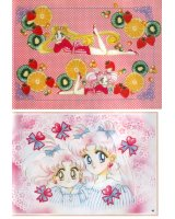 BUY NEW sailor moon - 111474 Premium Anime Print Poster
