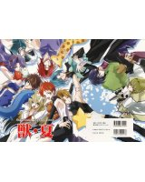 BUY NEW saint beast - 124301 Premium Anime Print Poster